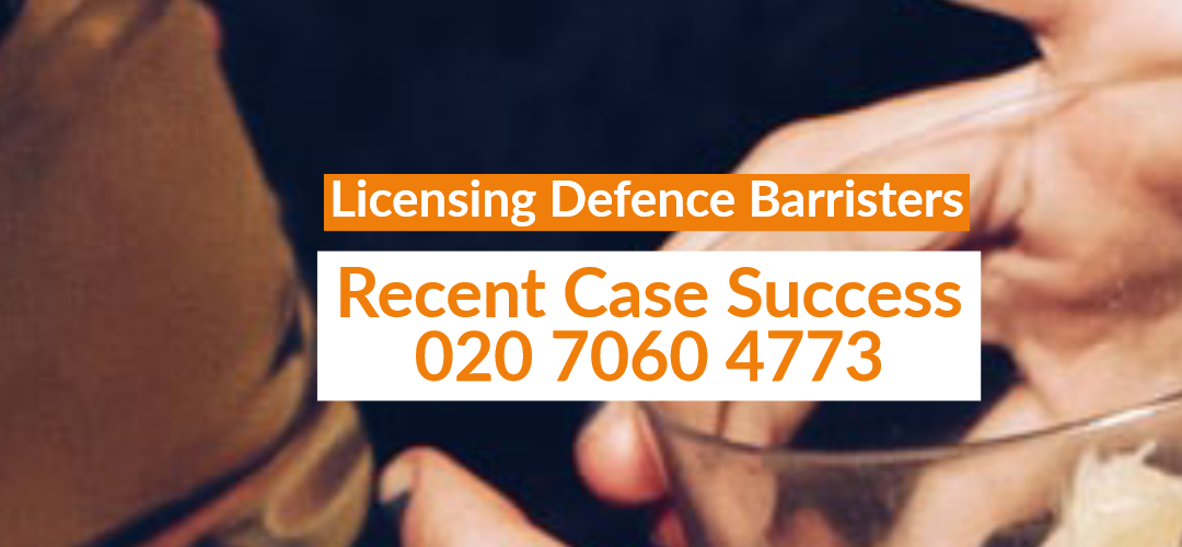 Removal of onerous licence conditions without appeal case